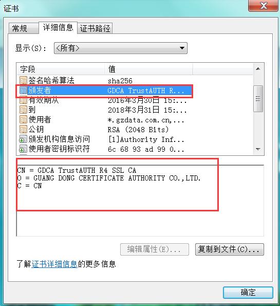 OVSSL证书 服务器证书 HTTPS