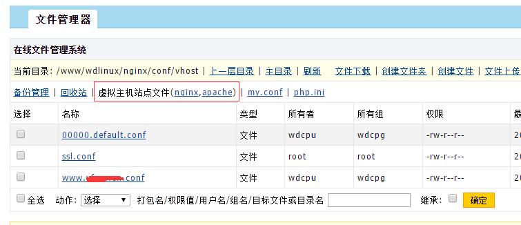 wdcp_1.png